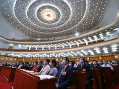 中国人民政治协商会议第十三届全国委员会第三次会议在北京人民大会堂举行闭幕会